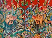 Постер, плакат: Китайский Бог живопись