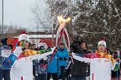 Novosibirsk, Russia - December 7: Passing the torch relay, in Novosibirsk