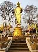 Pratad Kaonoi Buddha