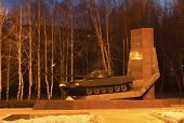 Постер, плакат: Monument To Founders Of Tank T 72 Russia The City Of Nizhnytagil