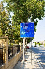 foto of larnaca  - Road sign in Cyprus Larnaca - JPG