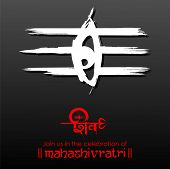 Lord Shiva, Indian God Of Hindu For Shivratri With Message Om Namah Shivaya Meaning I Bow To Shiva poster
