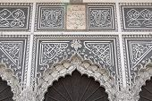 Ornate Islamic Arch