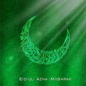 Eid-Ul-Azha Mubarak or Eid-Ul-Adha Mubarak,  Arabic Islamic calligraphy for Muslim community festival. EPS 10.