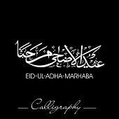 Eid-Ul-Adha-Marhaba or Eid-Ul-Azha-Marhaba, Arabic Islamic calligraphy for Muslim community festival. EPS 10.