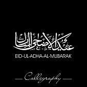 Eid-Ul-Adha-Al-Mubarak or Eid-Ul-Azha-Al-Mubarak, Arabic Islamic calligraphy for Muslim community fe