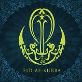 Eid-Ae-Qurba or Eid-Ae-Kurba, Arabic Islamic calligraphy for Muslim community festival. EPS 10.