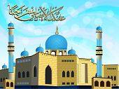 Eid-Ul-Azha Marhaba or Eid-Ul-Adha Marhaba, Arabic Islamic calligraphy for Muslim community festival. EPS 10.