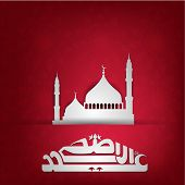 Eid-Ul-Azha or Eid-Ul-Adha, Arabic Islamic calligraphy for Muslim community festival. EPS 10.
