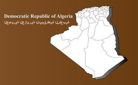 picture of khenchela  - Algeria map in 3D on brown background - JPG