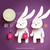 Vector Moon Rabbits of Mid Autumn Festival. Translation, Main: Mid Autumn Festival (Chuseok), Stamp: