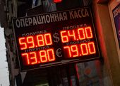 MOSCOW, RUSSIA - DECEMBER 19, 2014: Electronic board - daily exchange rate. Prices for cash currency in Russia once again set record.