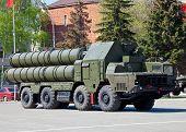 russische Panzerabwehr komplexe s 300