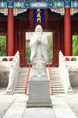 Entrance to ancient Confucian temple at Beijing, China