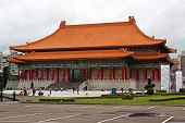 National Concert Hall, Taipeh
