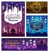 Ramadan Kareem And Eid Mubarak Muslim Religious Holidays. Vector Ramadan Kareem In Arabian Calligrap poster