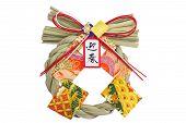 Shinto Straw Festoon Decorating New Year In Japan