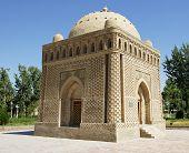 Samanida Tomb, Bukhara, Uzbekistan