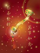 Chinese New Year Ruyi Scepter Illustration