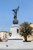 Monument in honor of the Independence of Ukraine at Constitution square in Kharkiv, Ukraine