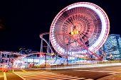 pic of minato  - Amusement park in yokohama - JPG