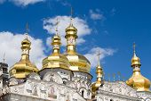 Kiev Pechersk Lavra In Ukraine