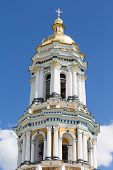 picture of kiev  - Kiev Pechersk Lavra or Kyiv Pechersk Lavra  - JPG