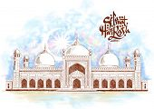 pic of jawi  - Vector Illustration Hand Drawn Mosque - JPG