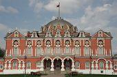 Petrovsky palace, Moscow