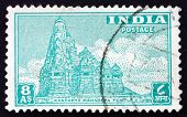 Postage Stamp India 1949 Kandarya Mahadeva Temple, Hindu Temple