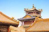 Buildings In The Forbidden City, Beijing, China