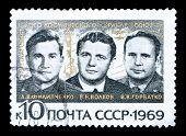 Ussr Stamp, Group Space Flight By Philipchenko, Volkov And Gorbatko