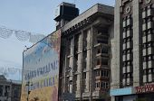 KIEV, UKRAINE -AUG 24, 2014: Downtown of Kiev.Burnt down the House of trade unions during riot in Ki
