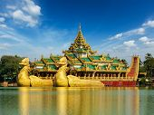 stock photo of yangon  - Yangon icon landmark and tourist attraction - JPG
