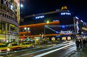 Постер, плакат: Bucharest Romania December 25: Unirea Shopping Center On December 25 2015 In Bucharest Horizont