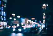 Blurred City At Night. Bokeh poster