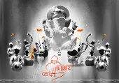Illustration Of Indian People Celebrating Ganesh Chaturthi Festival Of India With Message Shri Ganes poster