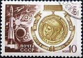 RUSSIA - CIRCA 1971: A stamp printed by USSR shows portrain of first cosmonaut Yuri Cacarine