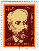 BULGARIA - CIRCA 1985: Postage stamps printed in Bulgaria dedicated to Pyotr Ilyich Tchaikovsky (184