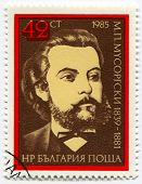 BULGARIA - CIRCA 1985: Postage stamps printed in Bulgaria dedicated to Modest Mussorgsky (1839-1881), Russian composer, circa 1985.