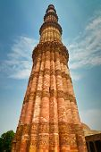 stock photo of qutub minar  - Qutub Minar  - JPG