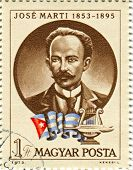 HUNGARY - CIRCA 1973: Postage stamps dedicated to Jose Marti (1853-1895), Cuban poet, an essayist, j