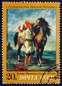 Postage Stamp Russia 1972 Moroccan Saddles His Horse, By Delacro