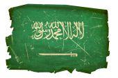 Saudi Arabia Flag Old, Isolated On White Background.