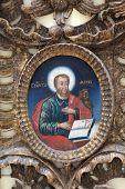 Icon Of Saint Mark