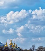 Peaceful Sky With Clouds Over Ukraine