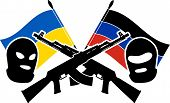Ukrainian Civil War. First Variant