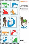 picture of letter d  - Visual educational puzzle to learn with fun the letters of English alphabet - JPG