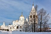 Convent Of The Intercession,suzdal, Russia