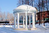 foto of perm  - rotunda in a winter park city Perm Russia - JPG